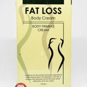 كريم تخسيس فات لوس | Fat Loss Body Firming Cream
