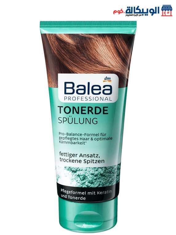ace7f8322 ماسك لترطيب الشعر و تقويته من شركة باليا الالمانيه Professional ...