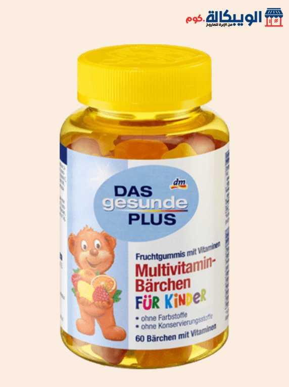 افضل ملتي فيتامين للاطفال