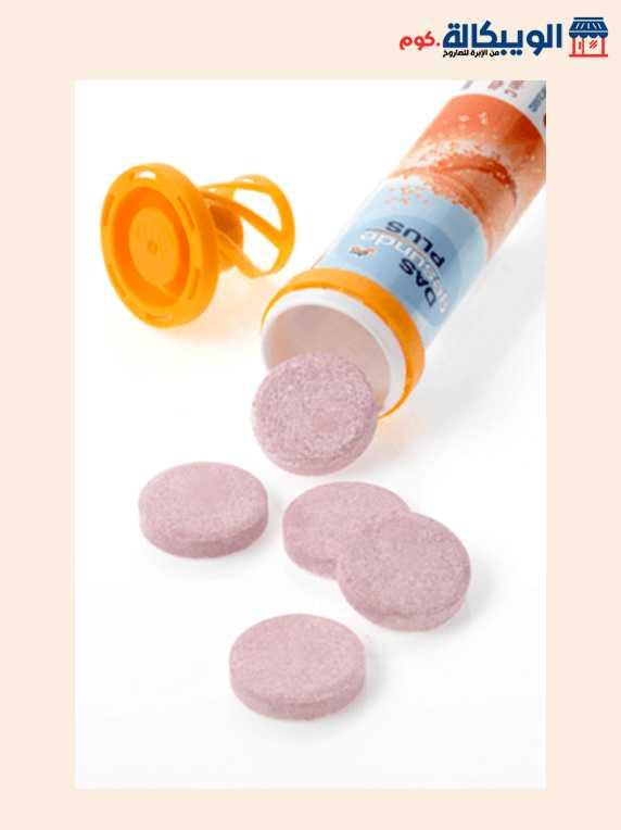 اقراص فيتامين سي الفوار