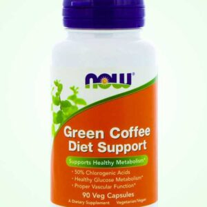 اقراص البن الاخضر | Green Coffee Diet Support