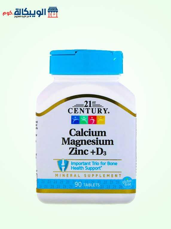 الكالسيوم المغنيسيوم الزنك + D3