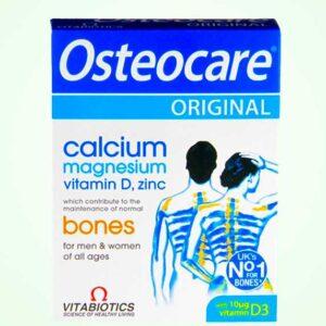 حبوب اوستيوكير 30 كبسوله | Vitabiotics Osteocare