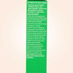 حبوب بريجناكير للحامل 30 كبسوله | Vitabiotics Pregnacare Original