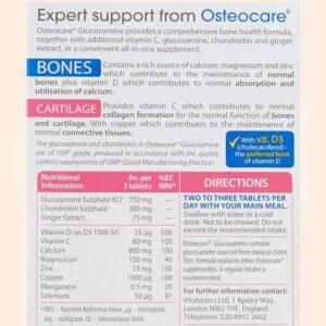 فيتامين اوستيوكير بلاس | Osteocare Plus