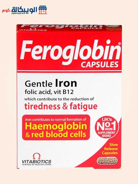 فيتامين فيروجلوبين ب12