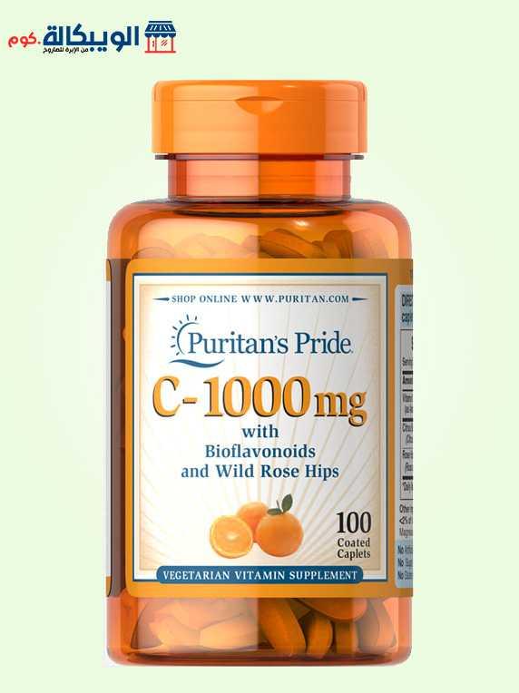 اقراص فيتامين سي