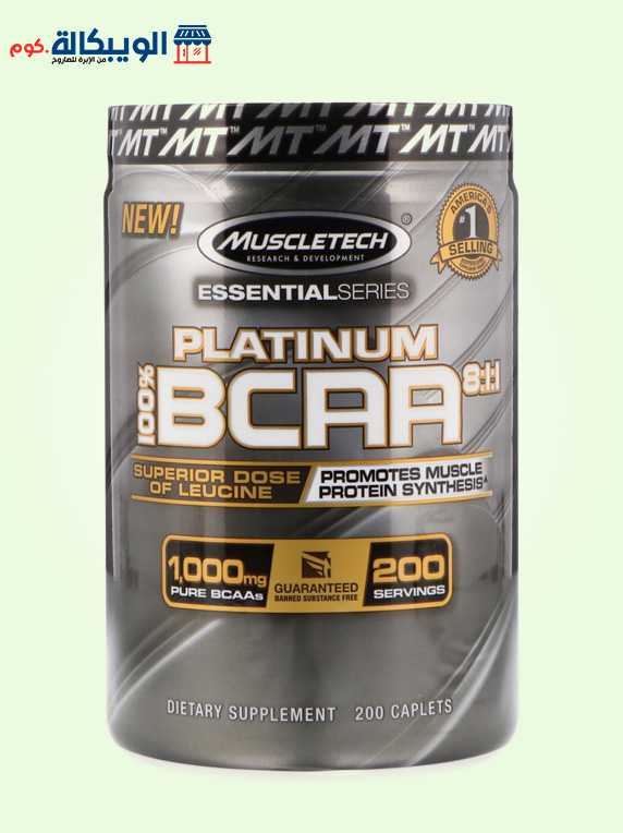 بروتينات Bcaa