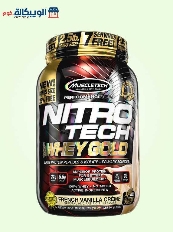 بروتين مصل اللبن نيترو تك