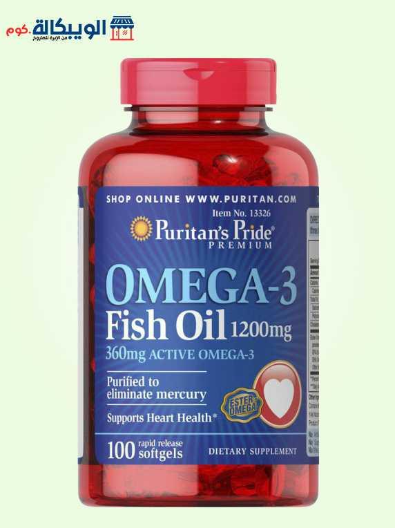 حبوب اوميغا 3 الامريكية لصحة القلب وتنشيط الإدراك Puritans Pride