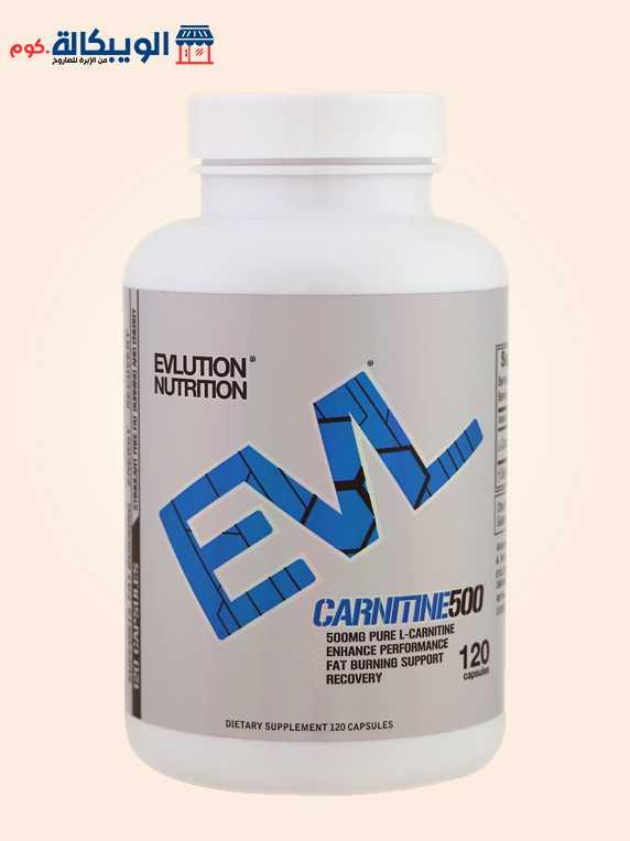 حبوب بروتين كارنتين