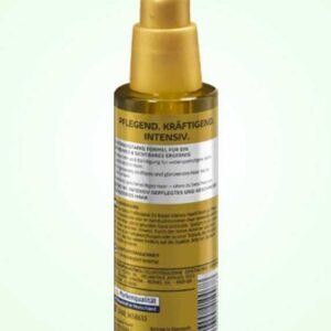 زيت الارجان لاصلاح الشعر | Professional Hair Oil Repair Intensive