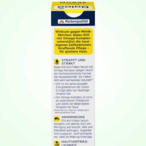 Q10 سيروم مضاد التجاعيد | Q10 Anti Wrinkle Serum