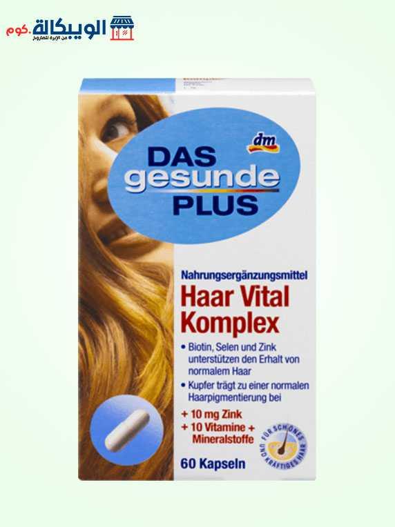 فيتامين لتقوية الشعر