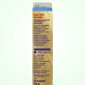 فيتامين لتقوية الشعر | Hair vital complex capsules