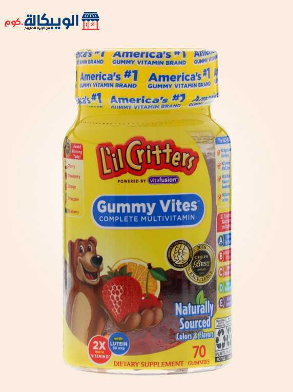 ملتي فيتامين للاطفال