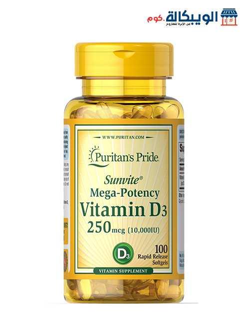 كبسولات فيتامين د3 1000 لتقوية العظام والمناعة | puritans pride