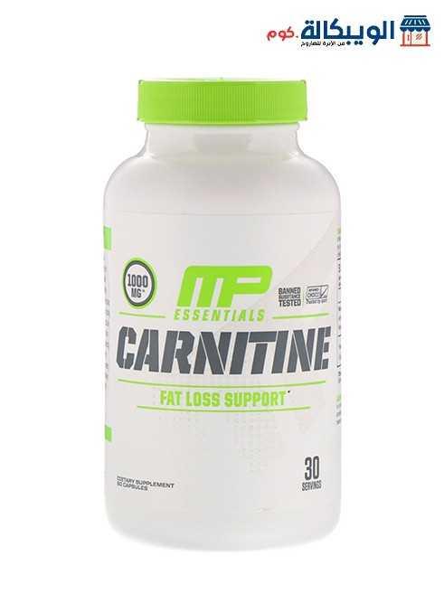 حبوب ال كارينتين للتخسيس | MusclePharm Carnitine