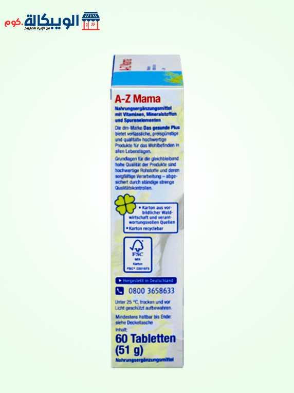 AZ Mama tablets
