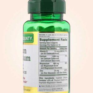 حبوب الكالسيوم وفيتامين د3 مع المغنيسيوم والزنك لصحة العظام | Nature's Bounty