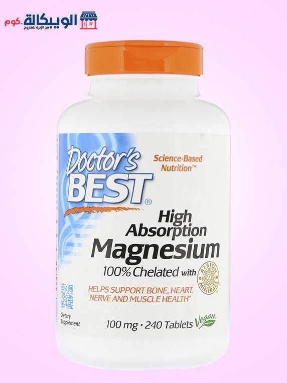 اقراص الماغنسيوم عالي الإمتصاص