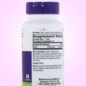 حبوب البيوتين 5000 بنكهة الفراولة 90 قرص | Biotin strawberry tablets