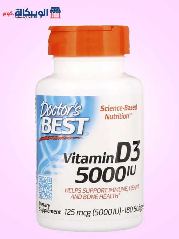 حبوب فيتامين د3 5000 الأمريكي عدد 180 كبسولة بأفضل سعر في مصر Doctor S Best