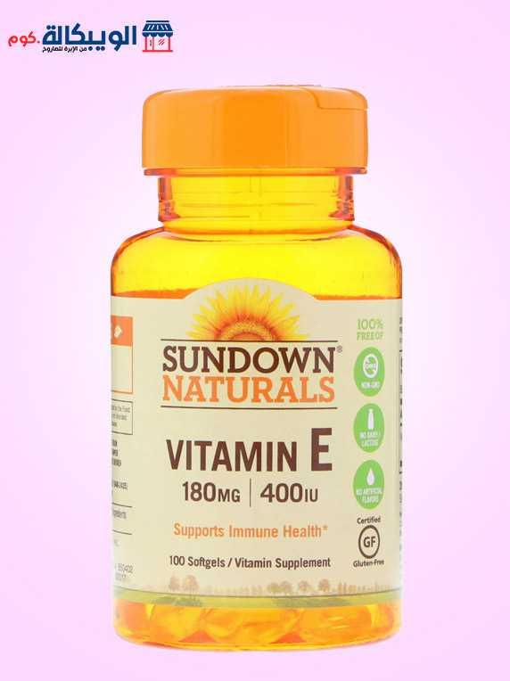 حبوب فيتامين E