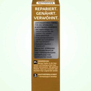 سيروم للشعر الجاف والمتقصف | Professional Anti-Spliss Serum Wonderful Repair
