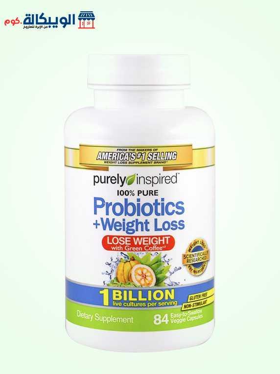كبسولات البروبيوتيك + لإنقاص الوزن
