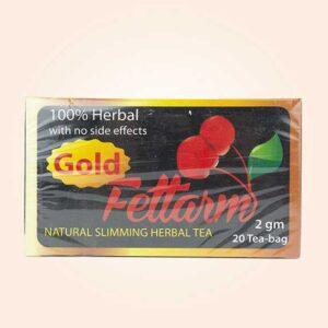 اعشاب الفيتارم جولد للتخسيس | Fettarm Slimming Tea