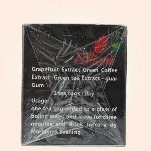 اعشاب الفيتارم جولد للتخسيس   Fettarm Slimming Tea