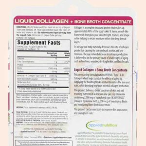 انابيب الكولاجين السائل | appliednutrition
