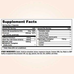رابيد فاست للتخسيس 120 كبسولة | Universal Nutrition Ripped Fast