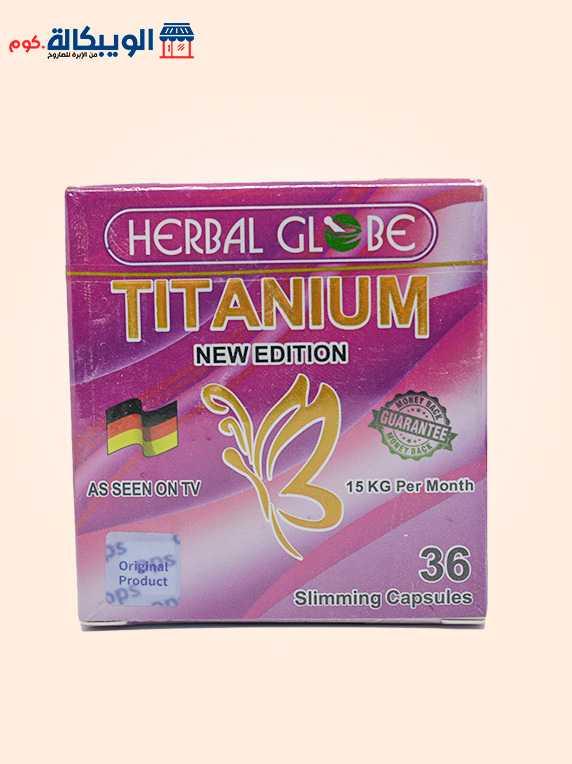 كبسولات تيتانيوم للتخسيس