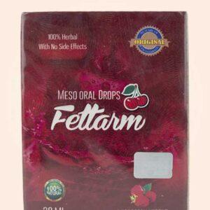 نقط الحرق فيتارم | Fettarm Drops