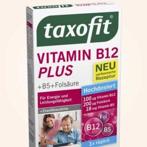 حبوب فيتامين b12 بلس | Vitamin B12 Plus tablets