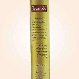 كريم لينوكس اكسترا كولاجين | Lennox Extra collagen