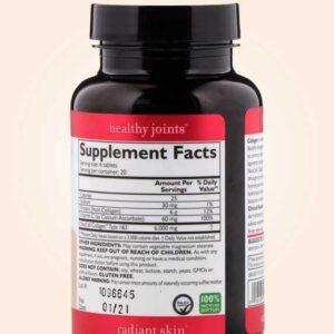 حبوب سوبر كولاجين مع فيتامين سي | Super Collagen+C tablets