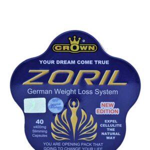 كبسولات زوريل للتخسيس الجديدة 40 كبسولة | Zoril capsules