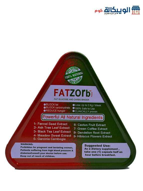 كبسولات فات زورب للتخسيس | تركيبة جديدة | Fatzorb Capsules