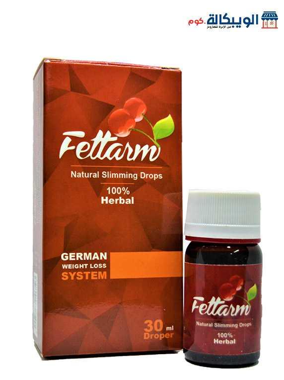 نقط فيتارم للتخسيس الجديد   Fettarm Drops