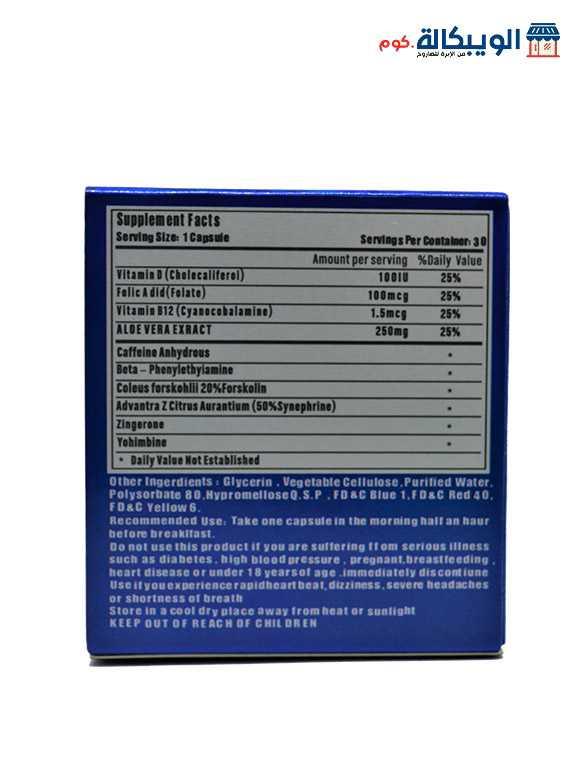 كبسولات نيوترا سليم للتخسيس   Capsules Nutra Slim 1
