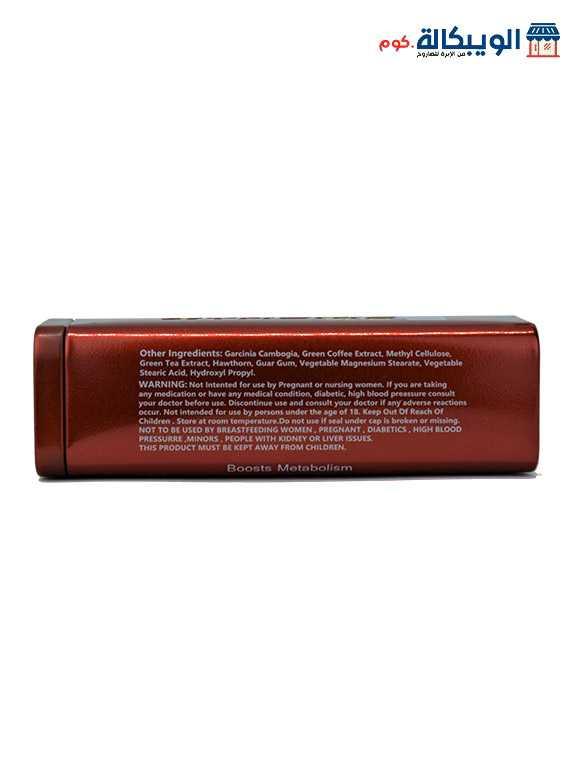 كبسولات اكستريم سليم للتخسيس بلس 40 كبسولة | Xtreme slim plus capsules