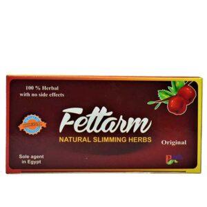 اعشاب تخسيس فيتارم الالمانية | Fettarm Herbs
