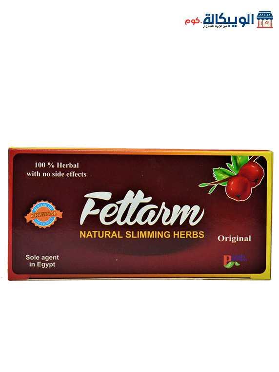 اعشاب تخسيس فيتارم الالمانية | Fettarm Herbs | 2جم