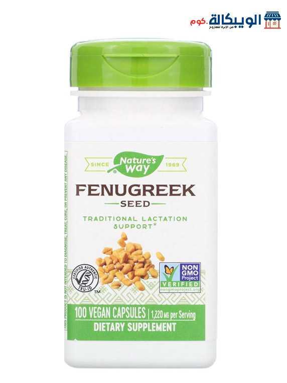 حبوب الحلبةFenugreek لدعم الرضاعة Nature'S Way, Fenugreek Seed