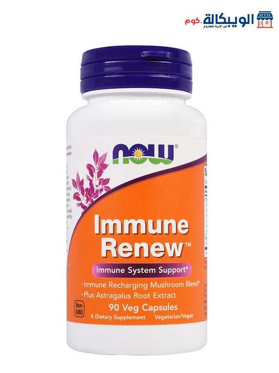 كبسولات تجديد المناعة علاج زيادة المناعة في الجسم | Immune Renew Capsules