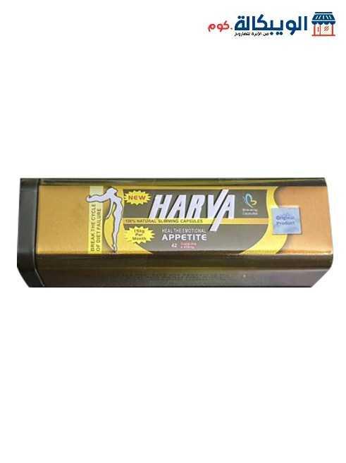 اقراص هارفا للتخسيس