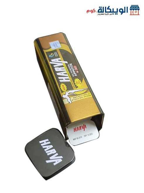 اقراص دواء هارفا الالماني للتخسيس ،الداعمة لفقدان الوزن و التخسيس الطبيعي.